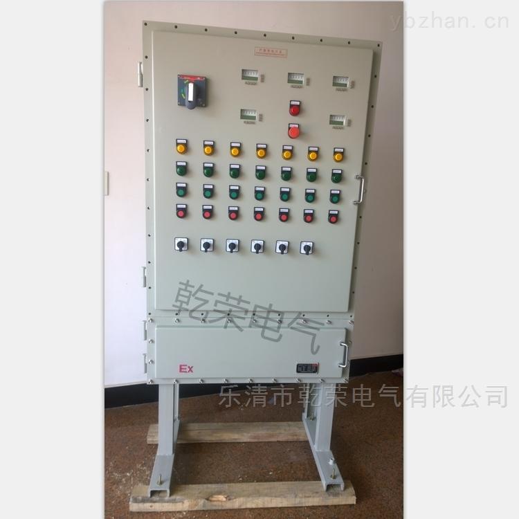 非標-防爆電機啟動電氣控制柜
