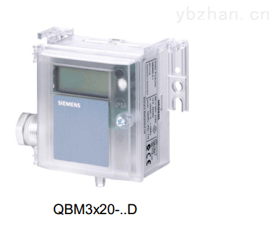 西門子房間靜壓傳感器QBM3020系列