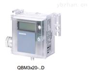 QBM3120-3D西门子风管压差传感器应用领域
