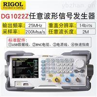 DG1022Z多功能信号发生器