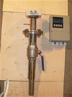 水利工程电磁水表