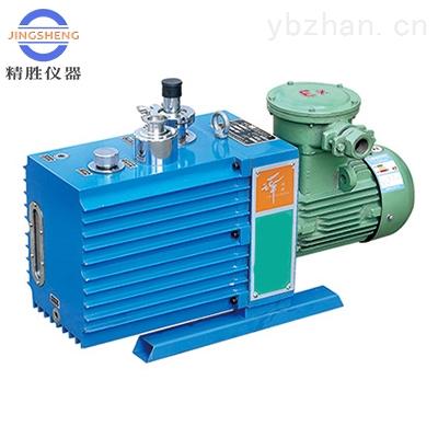 直联防爆真空泵 抽气15L/s 防爆电机 旋片泵