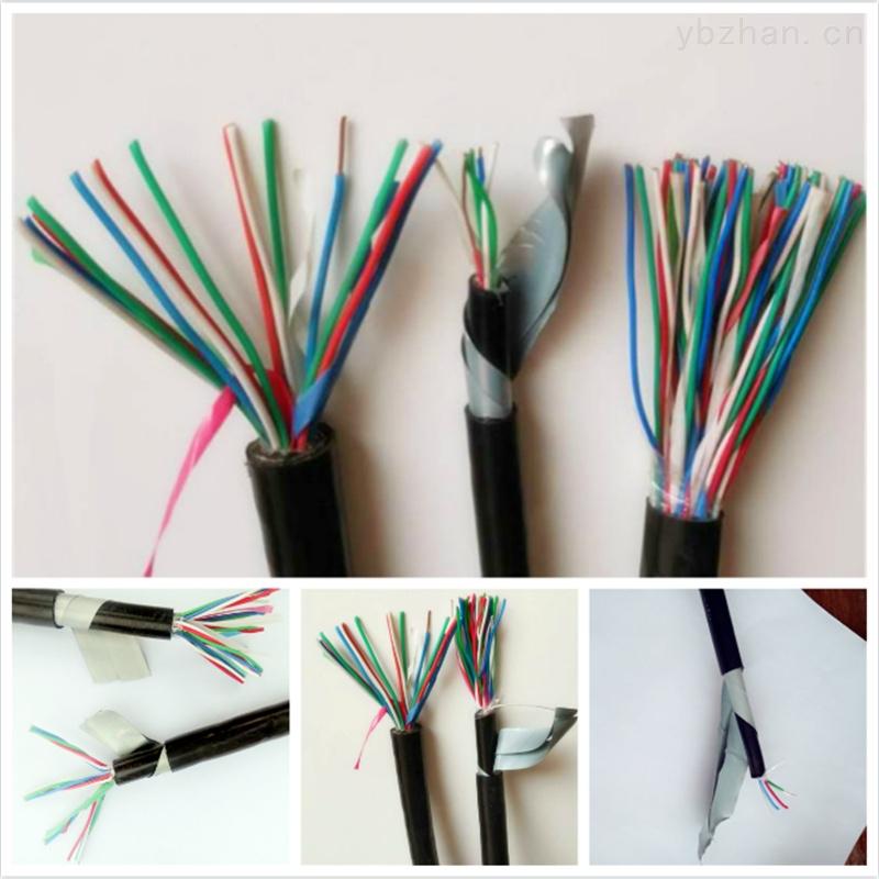 耐高温屏蔽控制电缆KFFP-16×1.5㎜²
