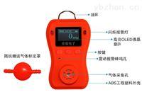 华全科技HQ-4000便捷式有毒气体检测仪