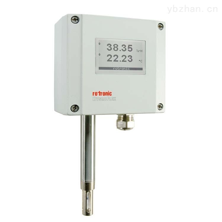 恶劣环境中使用在线温湿度变送器