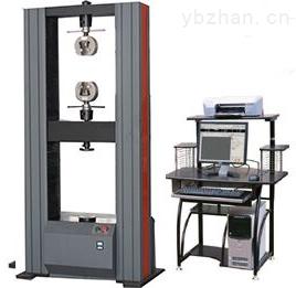 微机控制木材硬度试验机