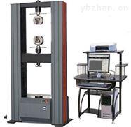 微机控制汽车焊接螺母压脱力试验机