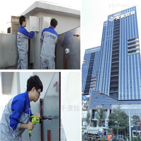 深圳市餐饮BYQL-K29油烟排放监测标准