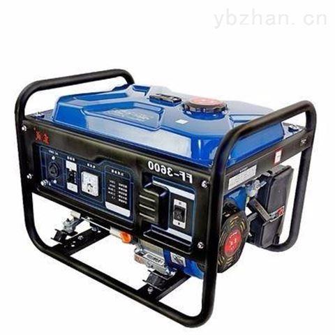 国家能源局对二级承装修试发电机资质标准
