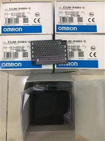 -E5CC-RX2ASM-800日本OMRON欧姆龙温控器型号