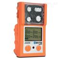 中國煤安認證MX4英思科復合氣體報警儀