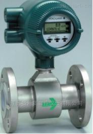 LDE-鋼鐵廠電磁流量計
