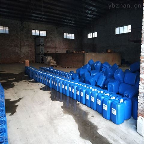 反渗透阻垢剂厂家产品图片
