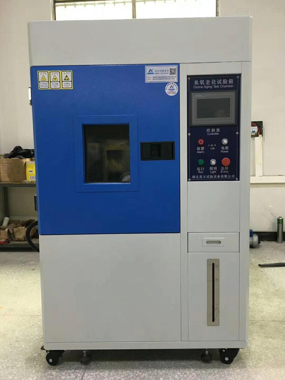 橡膠臭氧老化試驗機橡膠老化測試設備