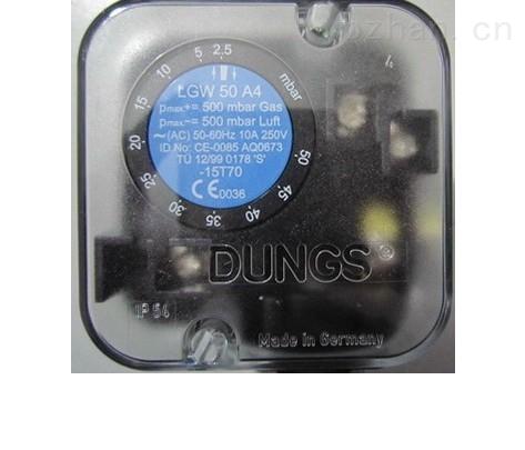 DUNGS冬斯压力开关LGW50A4德国