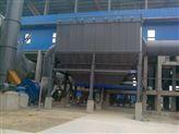 中频炉除尘器厂家技术介绍