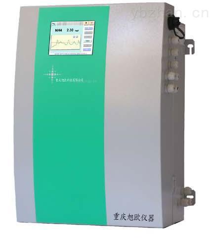 XO- NH3-重慶、成都、武漢污水氨氮在線監測儀器
