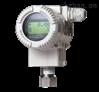 RP1002/3 高精度表壓/絕壓變送器