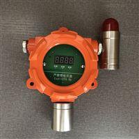 冶金行業用在線式液化氣氣體檢測儀廠家