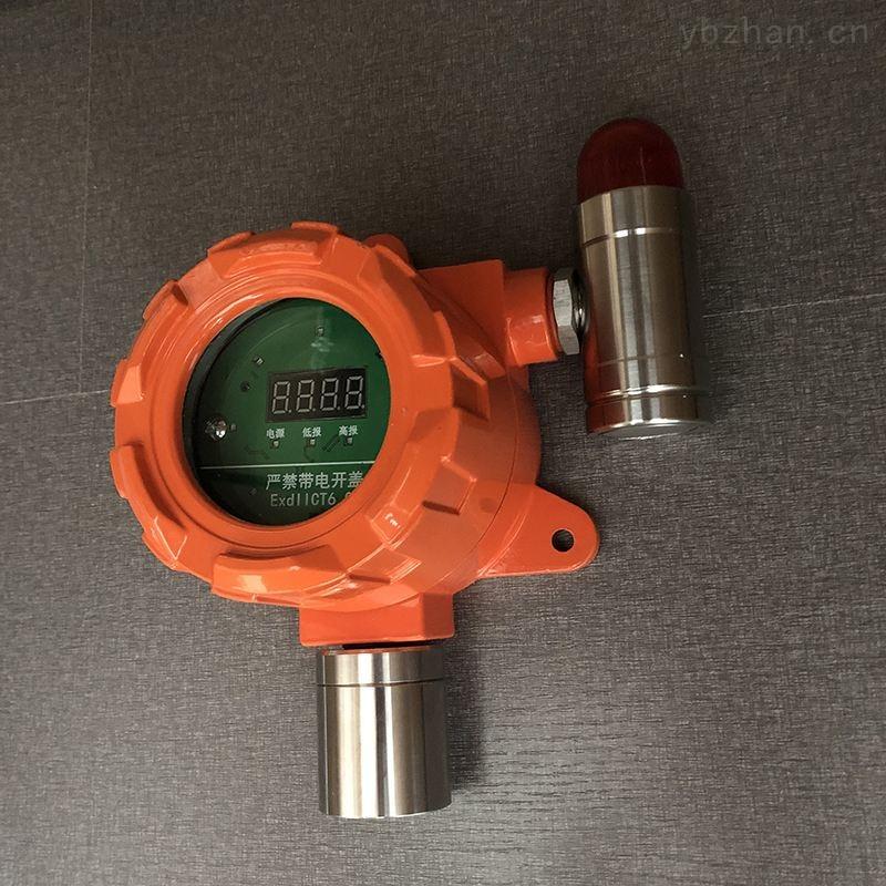 HRP-T1000-能源電力專用隔爆固定式氨氣檢測儀數顯帶燈