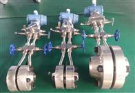 管道焊接式孔板流量计现货优惠促销