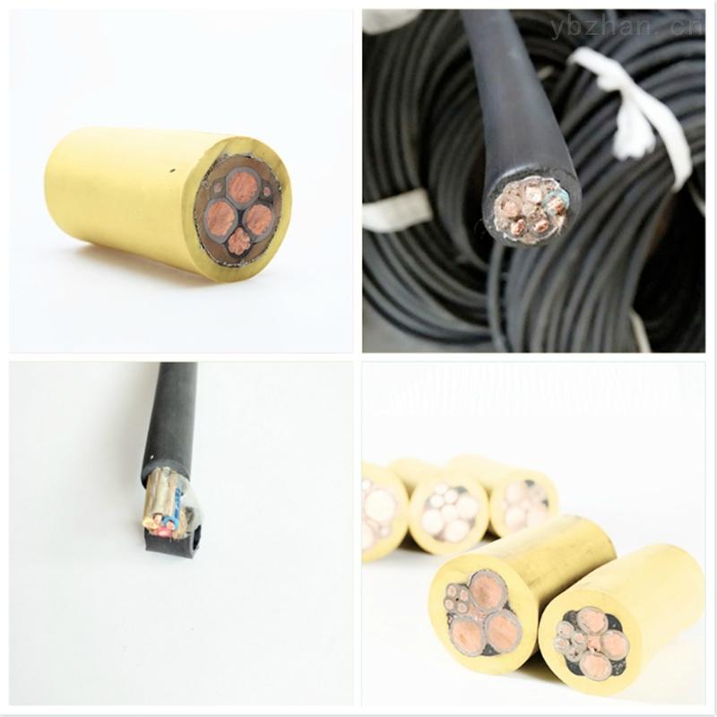 ZR-ia-K2YV本安阻燃电线电缆