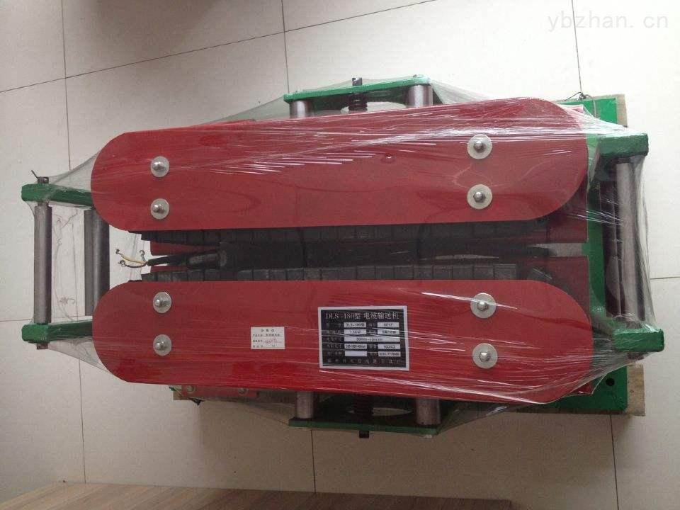 三級電纜輸送機5kN設備