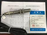XS12JK-3P/Y,XS12JK-4P/Y测速传感器