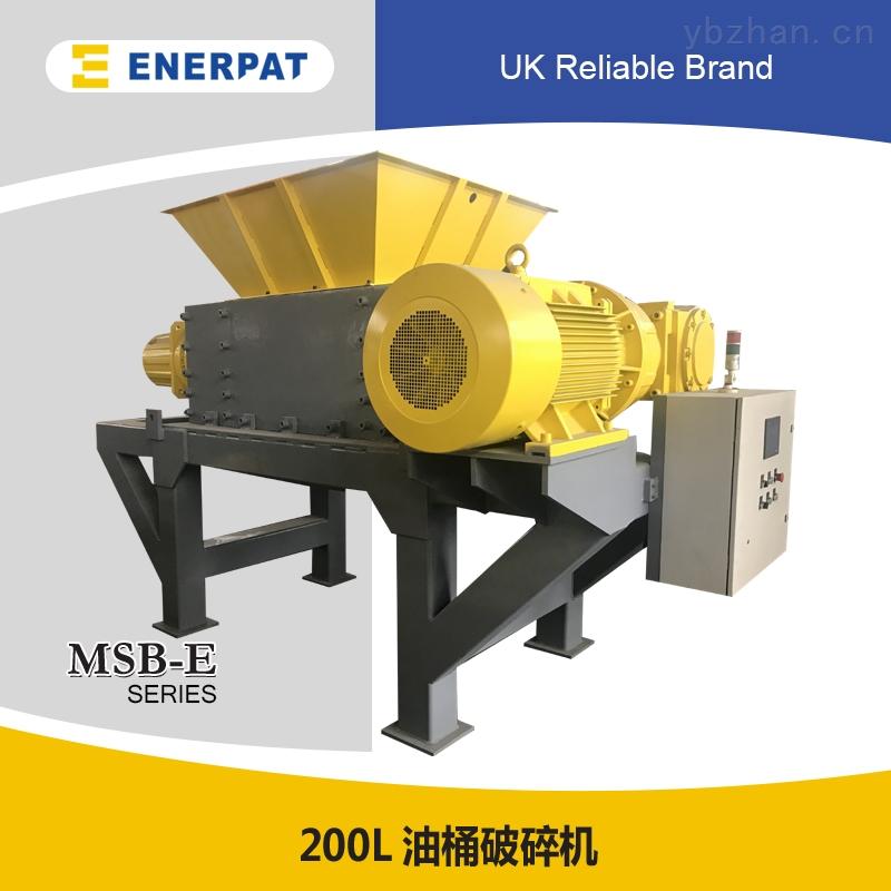 MSB-E1000-恩派特高产能废旧金属撕碎机有几个型号