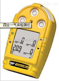 便攜式天然氣氣體泄漏報警器