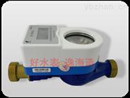 供應防水型射頻式IC卡智能水表