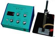 日本电测CT-3型电解测厚仪