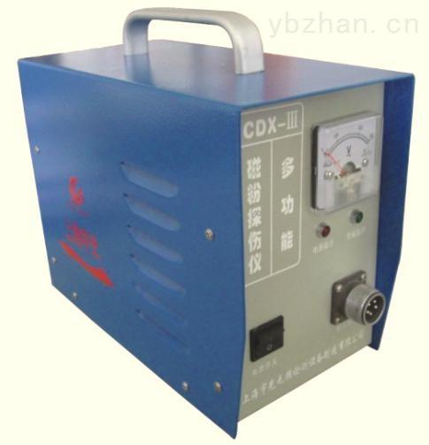 CDX -III-多功能便携式磁粉探伤仪