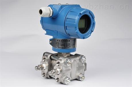 压力变送器安装|臭氧催化剂|仪表厂家