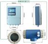 空調水計量流量表說明