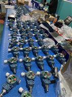 安徽春輝集團 不銹鋼防腐壓力變送器