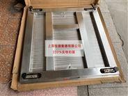 1000KG防水電子秤 帶斜坡不銹鋼地磅現貨