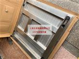 2噸不銹鋼電子地磅防腐蝕 化工車間用電子稱
