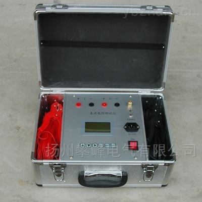 彩色屏变压器直流电阻测试仪