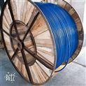 礦用防爆通訊電纜 MHYV_MHYVP