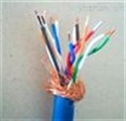 井筒電纜MHYVP礦用通信電纜廠家