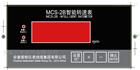 ZH2052-A2-B5-C1可编程双通道转速监视仪