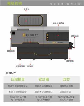 多型号可选金属屑压块机成品密度