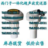 7ME6110-2YA20-2AA2进口电磁流量计转换器