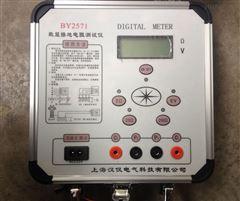 接地电阻测试仪异频法三级承装承试资质
