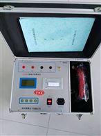接地导通测试仪