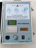 国测变频介质损耗测试仪特价销售