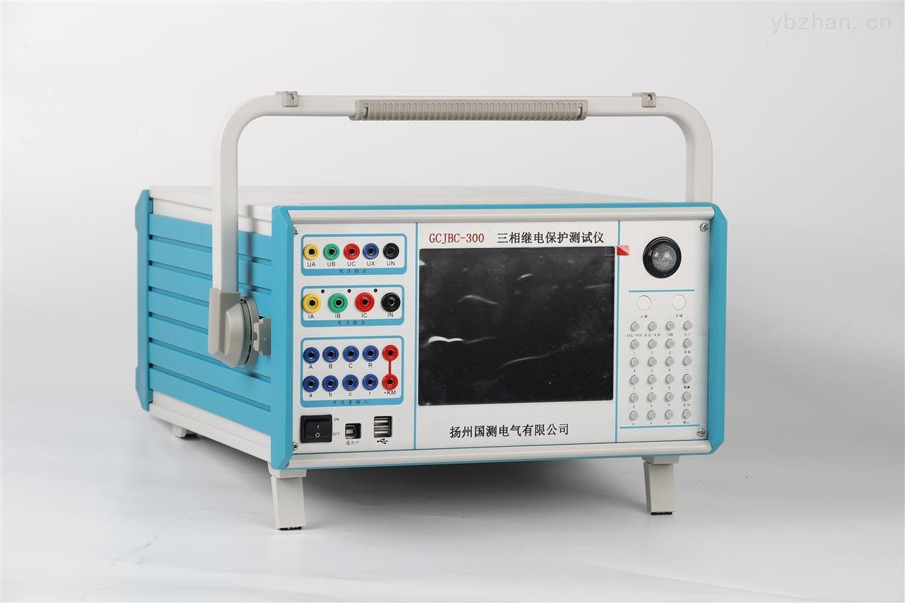 三相继电保护测试仪承装修试资质用设备