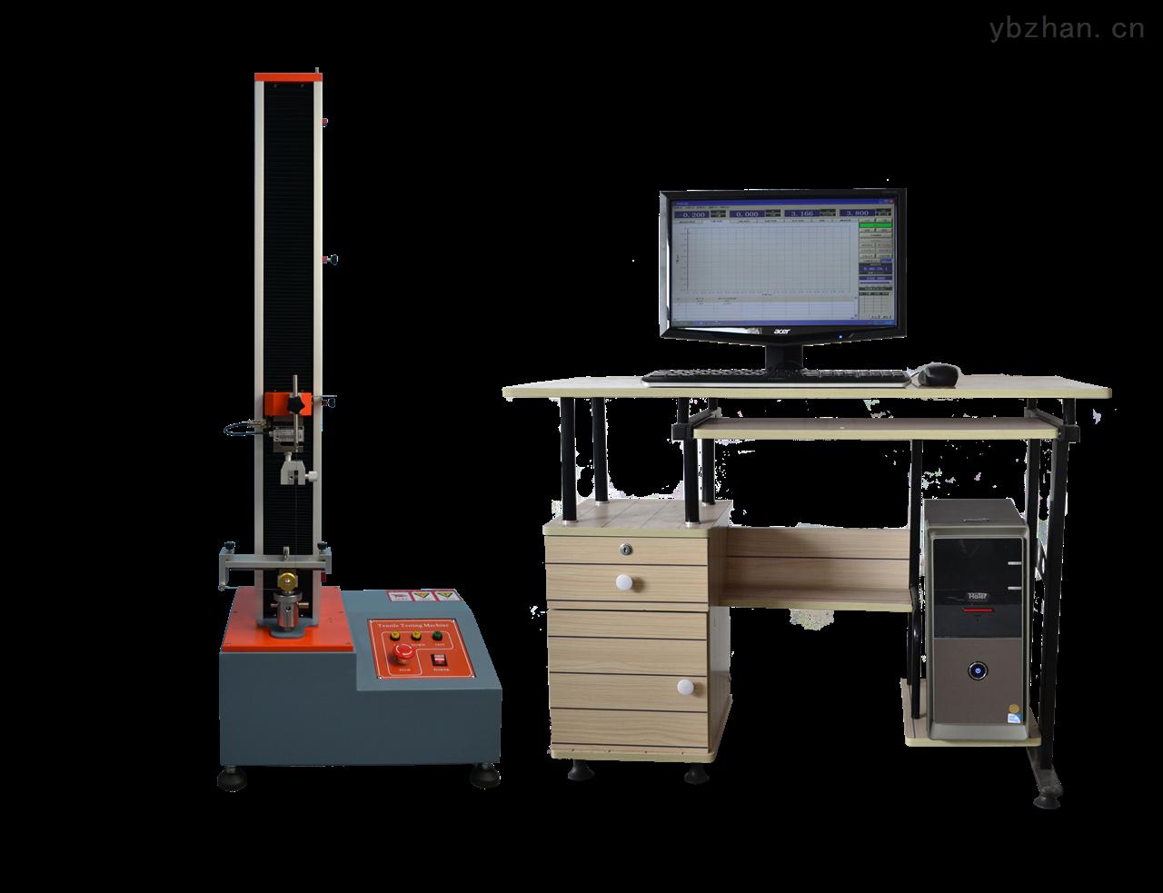 电脑伺服拉力试验机 胶带拉伸试验机 薄膜拉伸试验机