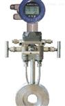 水蒸氣流量測量表